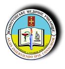 Конотопське медичне училище